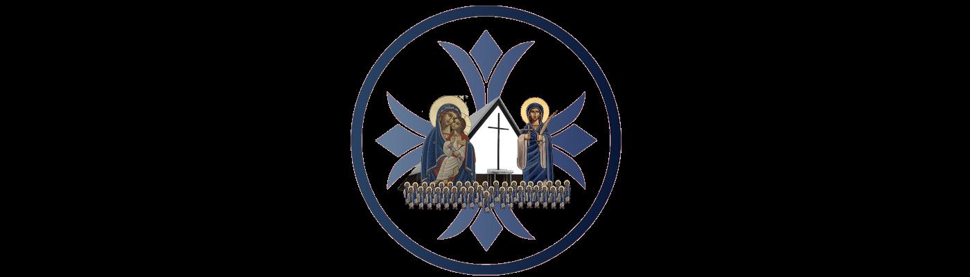 Ti Agia Maria & St. Demiana